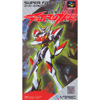 Tekkaman Blade (Super Famicom) Pre-Owned: Cartridge Only - SHVC-T8