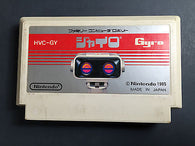 Gyro (Nintendo Famicom) Pre-Owned: Cartridge Only