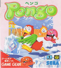 Pengo (Sega Game Gear) Pre-Owned: Cartridge Only