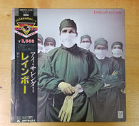 Rainbow ‎– Difficult To Cure (1982 - Japanese Pressing)