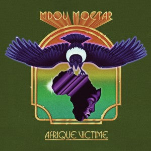 Mdou Moctar - Afrique Victime (Indie Exclusive, Purple Vinyl)
