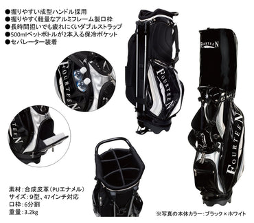 Fourteen SB0408 Stand Bag 2017