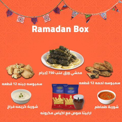 RAMADAN IFTAR BOX 2 | FOR FAMILIES