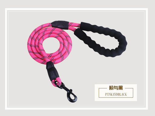 Pet Reflective Traction Rope Cotton Handle