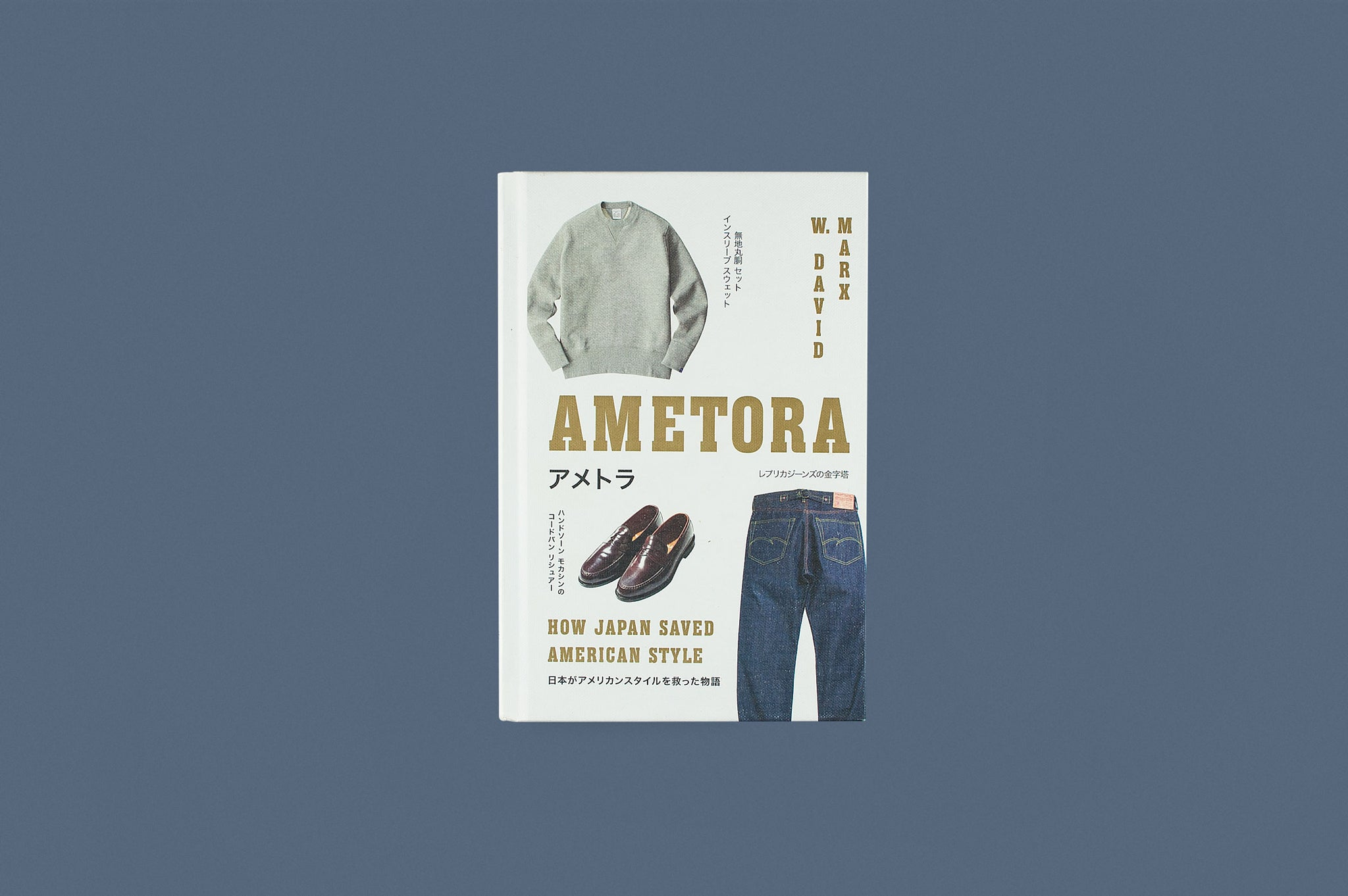 Ametora Book Review