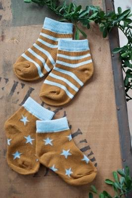 Blue and light brown socks - 2 pack
