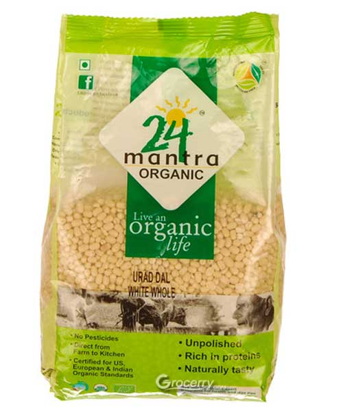 24Mantra Urad Dal White Whole  500gm