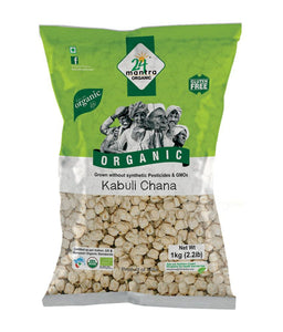 24Mantra Kabuli Chana (White Chick Peas)
