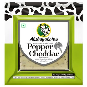 Pepper Cheddar 200Gm