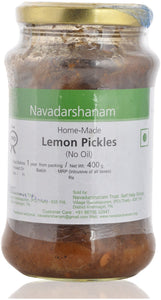 Navadarshanam Lemon Pickle - No Oil 400gm