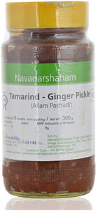 Navadarshanam Tamarind Ginger Pickle 300g