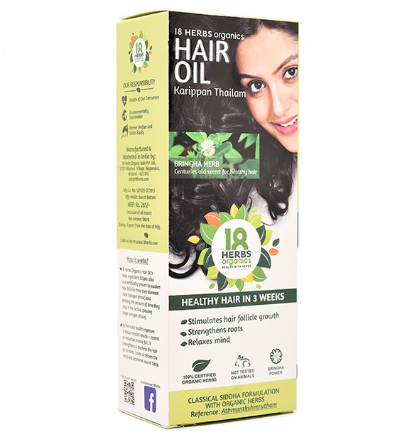 18Herbs Hair Oil (Karippan Thailam) 100ml