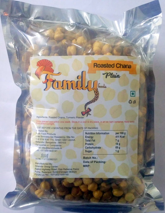 Roasted Chana Plain 100gm