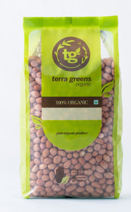 Terra Green Ground Nut 1kg