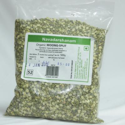 Navadarshanam Moong Green Split 500g