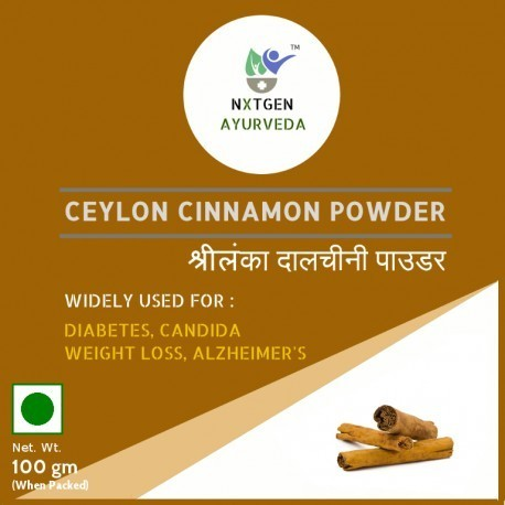 Ceylon Cinnamon Powder 100gm