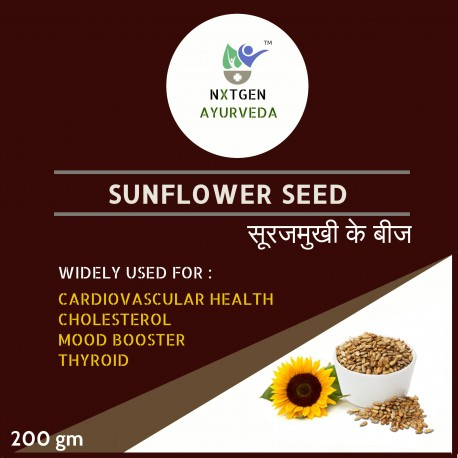 Sunflower Seeds 200gm