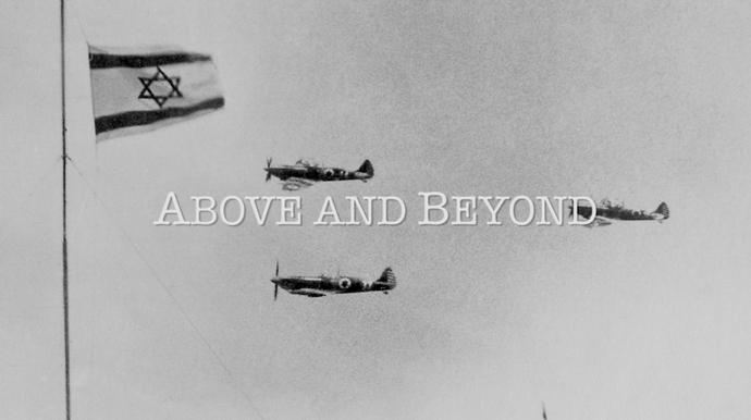 Watch: Above and Beyond - Legendary Jewish fighter pilots from 1948