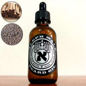 Havdalah (Spirit & Spice) Beard Oil
