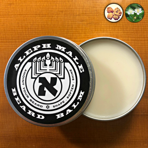 Purim Paradox 2oz Beard Balm - Limited Edition