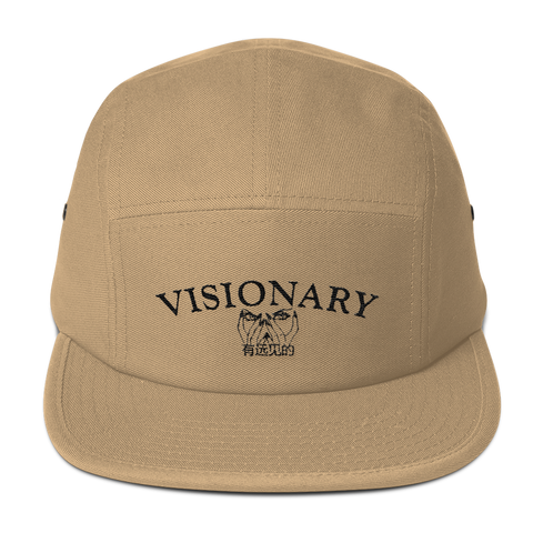 Visionary Classic Five-Panel Cap