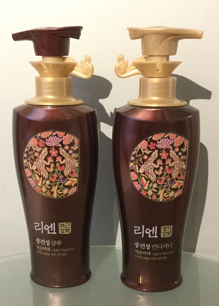 Jayun Shampoo & Conditioner Oily Hair 16.9 oz bottle