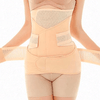 Image of Back2Me™ - 3 In 1 Postpartum Belly Bands