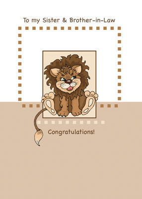 2661H Sister Brother-in-Law Congratulations New Baby Lion