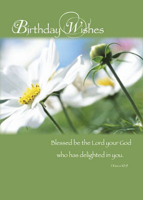 4436 Birthday Wishes, Green, White Flowers Religious