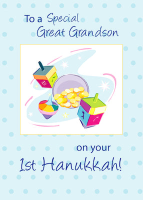 4009C Great Grandson First Hanukkah Blue With Dreidel, Gifts