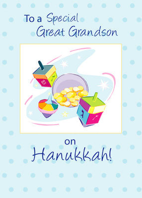 4009D Great Grandson Hanukkah Blue With Dreidel, Gifts