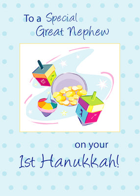 4009E Great Nephew First Hanukkah Blue With Dreidel, Gifts