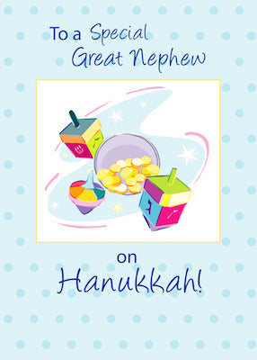 4009F Great Nephew Hanukkah Blue With Dreidel, Gifts