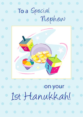 4009B Nephew First Hanukkah Blue With Dreidel, Gifts