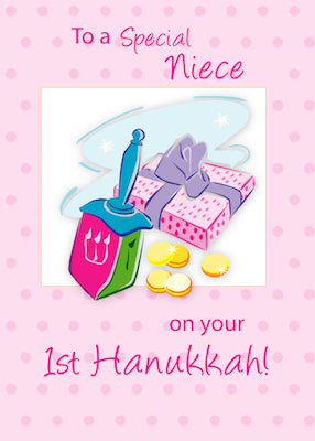 4008E Niece 1st Hannukah Pink with Dreidel, Gifts