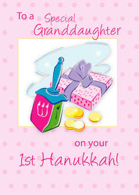 4008A Granddaughter 1st Hanukkah Pink with Dreidel, Toys