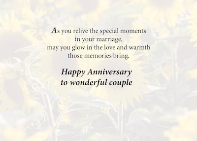 4031A Brother & Sister-in-Law Anniversary Sunflower Filmstrip