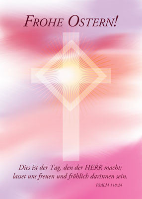 52480A German Cross and Pink Sky Easter