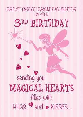 52369EB Great Great Granddaughter 3rd Birthday Magical Fairy Pink Hearts