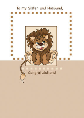 2661G Sister Husband, Congratulations New Baby Lion