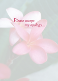 3747 Apology Flower