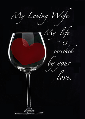 4091 Wife Anniversary Heart in Glass