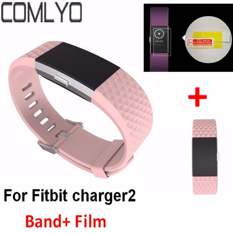 COMLYO Diamond Silicone Band plus film For Fitbit charge 2