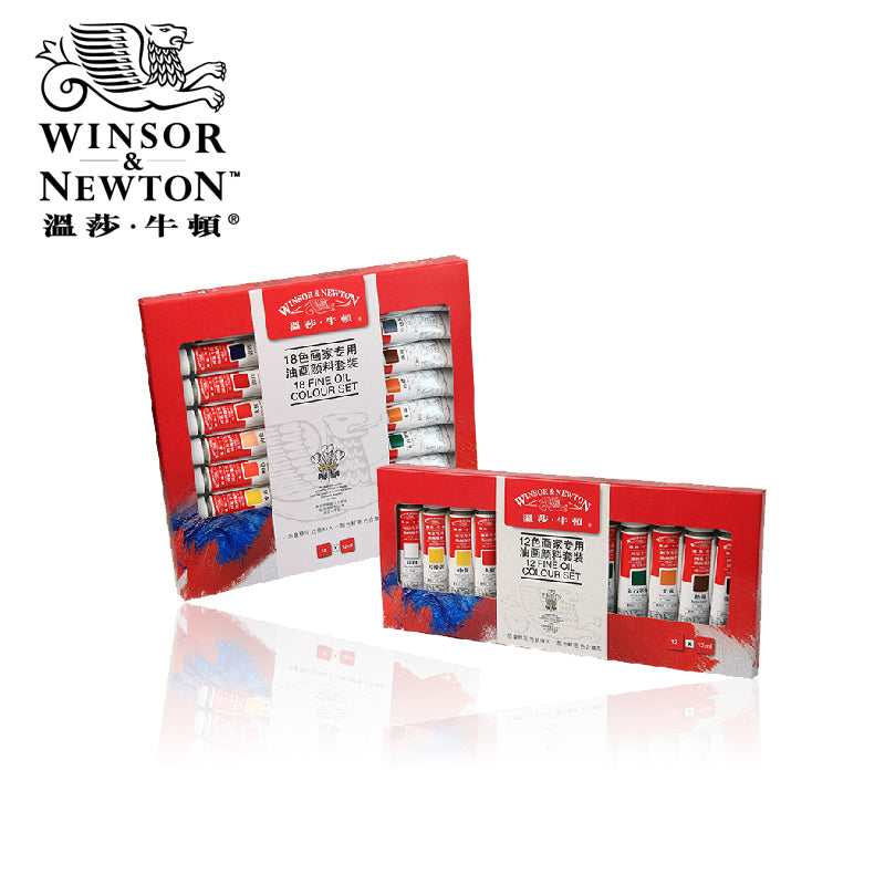 Winsor&Newton 12-18 Colors 12ml Professional Oil Paints Set Artists Each Tube Oil Painting Pigment Art Supplies