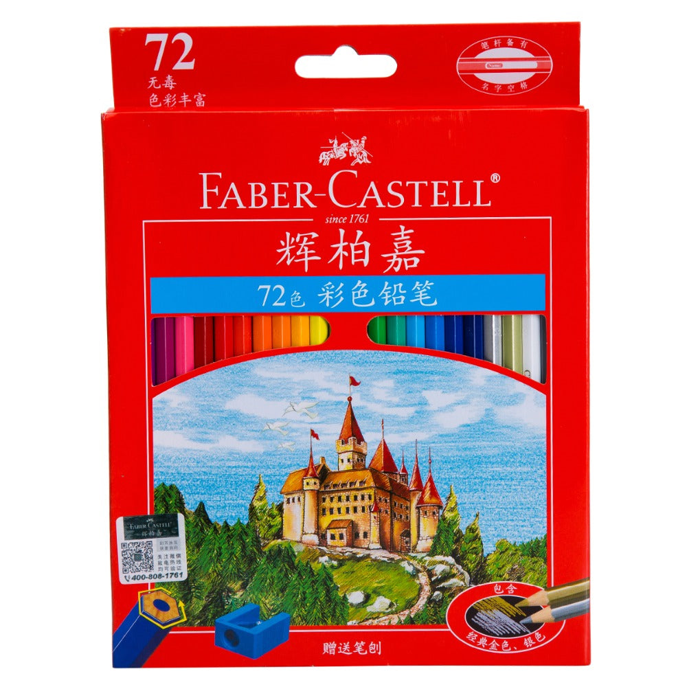 Faber castell 12 24 36 48 Colors Non-toxic Profissional Colored Pencil for Painting Drawing Sketch