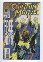 Captain Marvel #1 Free Your Mind FN