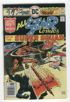 All Star Comics #60 Power Girl & Justice Society Bronze Age Classic FVF
