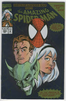 Amazing Spider-Man #394 Foil Cover Flip Book Defeated By Traveller VF
