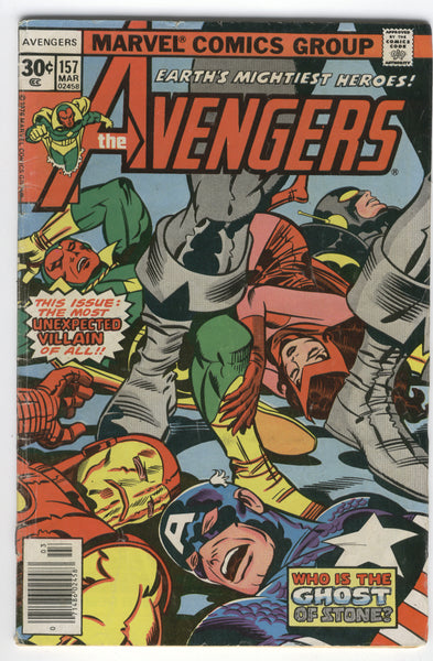 Avengers #157 Who Is The Stone Ghost Bronze Age Classic VGFN