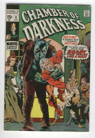 Chamber Of Darkness #8 Bronze Age Horror Wrightson art VG